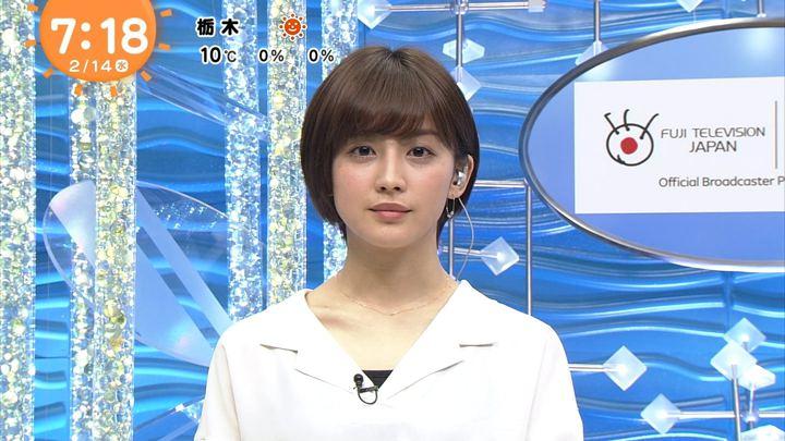 2018年02月14日宮司愛海の画像21枚目