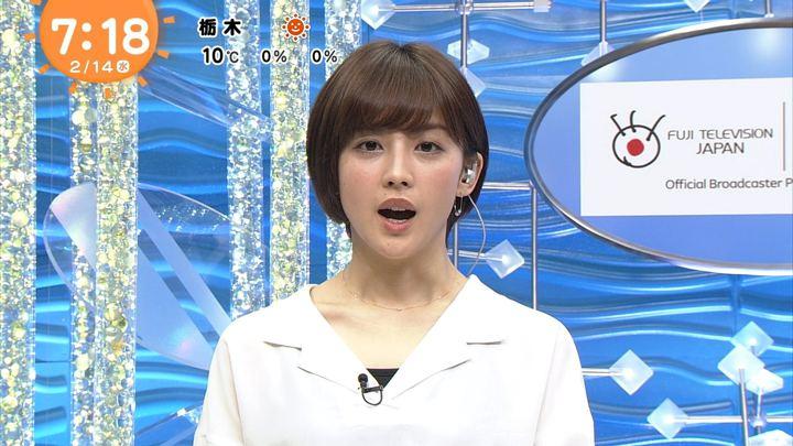 2018年02月14日宮司愛海の画像22枚目