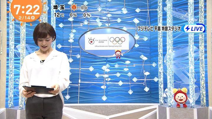 2018年02月14日宮司愛海の画像24枚目
