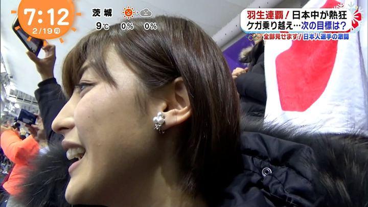 2018年02月19日宮司愛海の画像31枚目