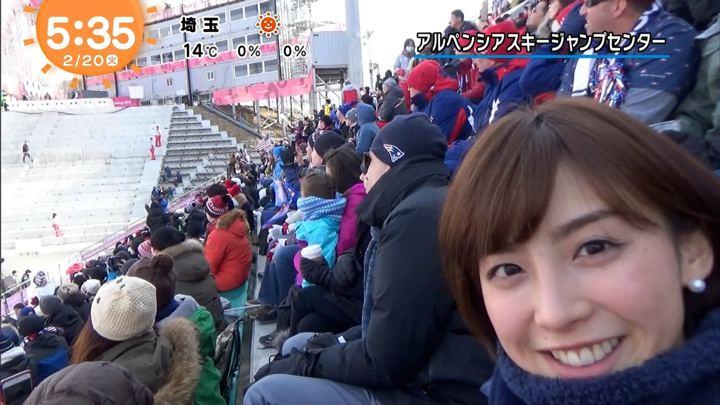 2018年02月20日宮司愛海の画像03枚目