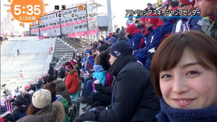 2018年02月20日宮司愛海の画像04枚目