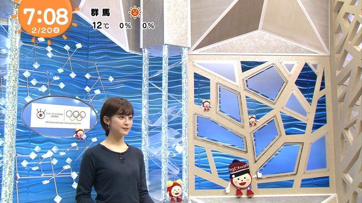 2018年02月20日宮司愛海の画像11枚目