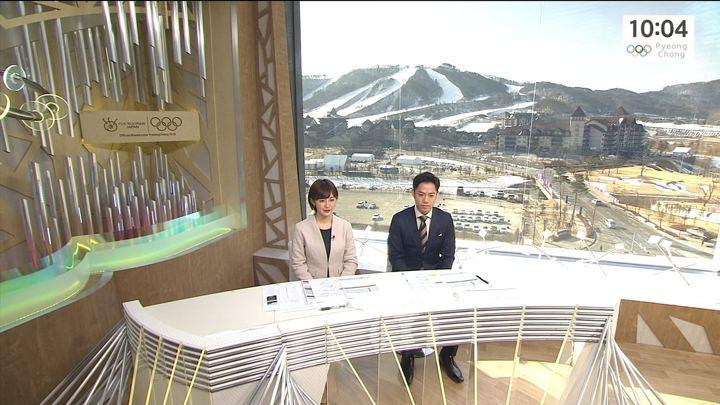 2018年02月20日宮司愛海の画像21枚目