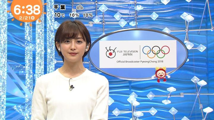 2018年02月21日宮司愛海の画像11枚目