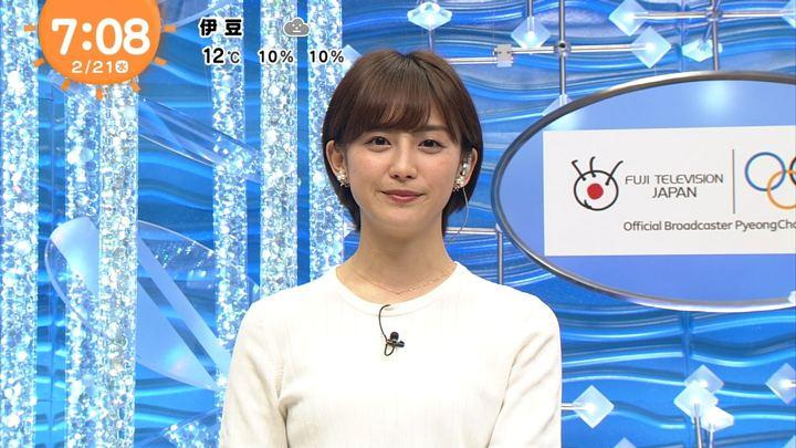 2018年02月21日宮司愛海の画像13枚目
