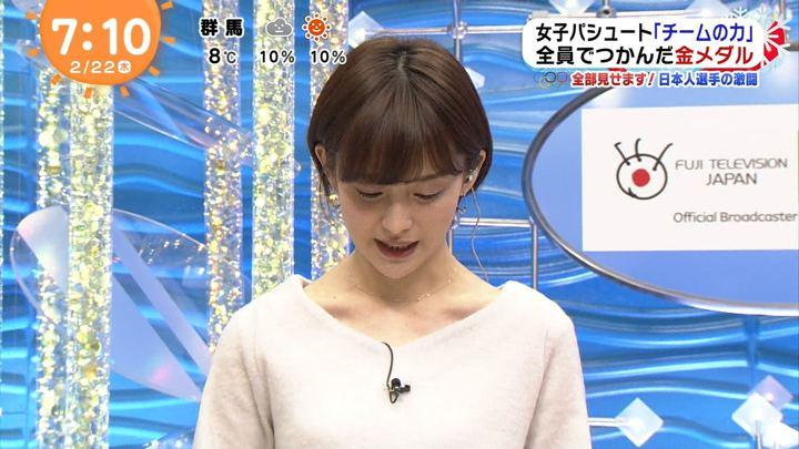 2018年02月22日宮司愛海の画像21枚目