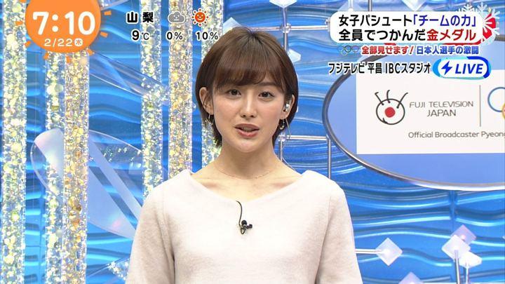 2018年02月22日宮司愛海の画像22枚目