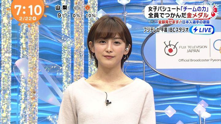 2018年02月22日宮司愛海の画像23枚目
