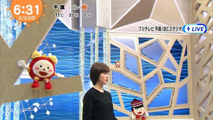 2018年02月23日宮司愛海の画像06枚目