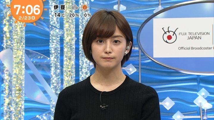 2018年02月23日宮司愛海の画像15枚目