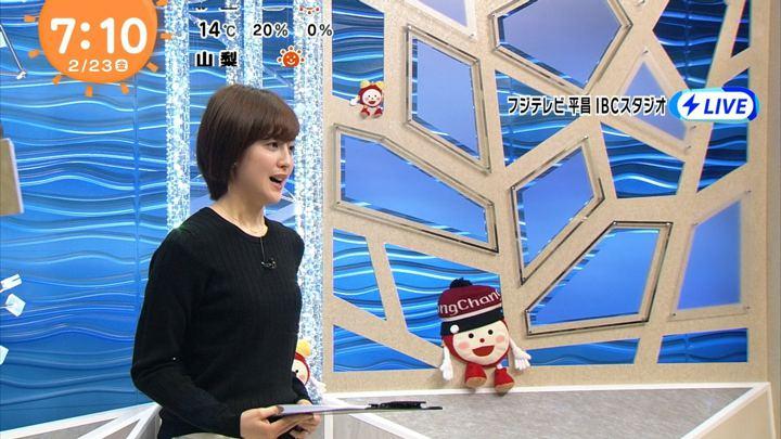 2018年02月23日宮司愛海の画像16枚目
