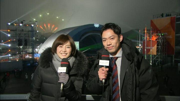2018年02月23日宮司愛海の画像22枚目