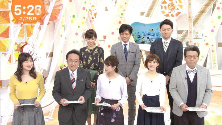 2018年02月28日宮司愛海の画像01枚目
