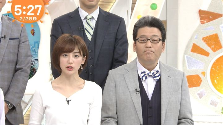 2018年02月28日宮司愛海の画像02枚目