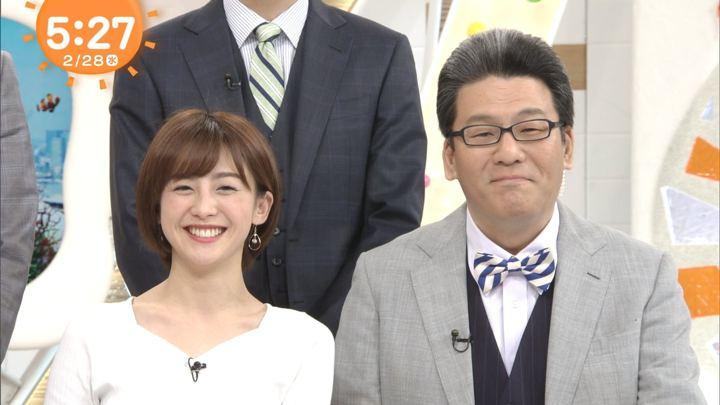 2018年02月28日宮司愛海の画像03枚目