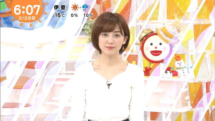 2018年02月28日宮司愛海の画像05枚目
