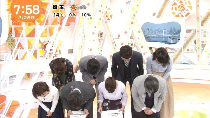 2018年02月28日宮司愛海の画像17枚目