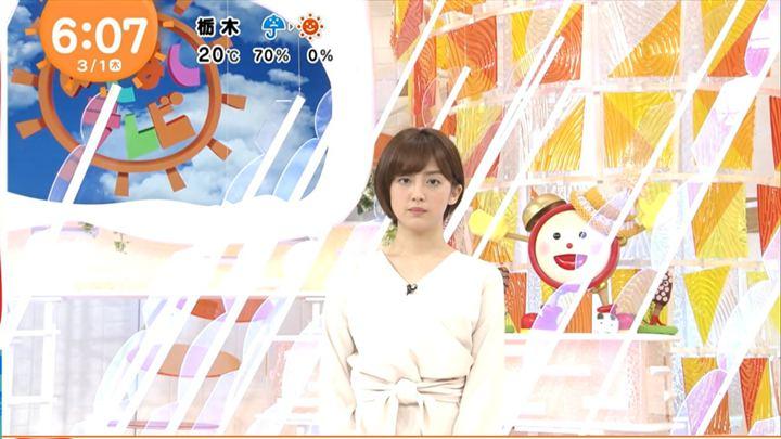 2018年03月01日宮司愛海の画像02枚目