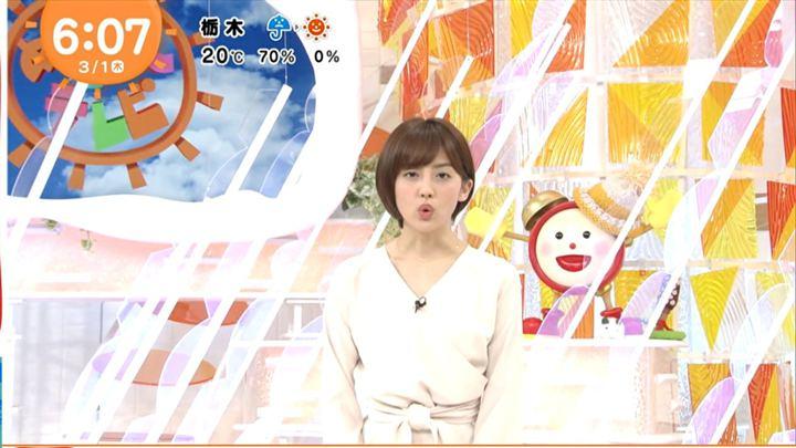 2018年03月01日宮司愛海の画像03枚目
