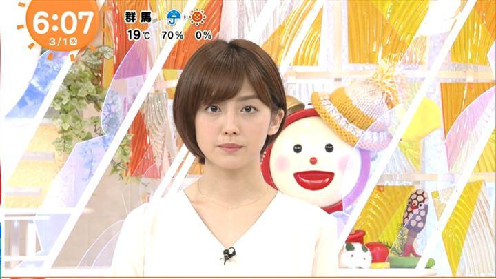 2018年03月01日宮司愛海の画像04枚目