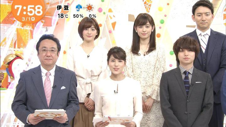 2018年03月01日宮司愛海の画像10枚目