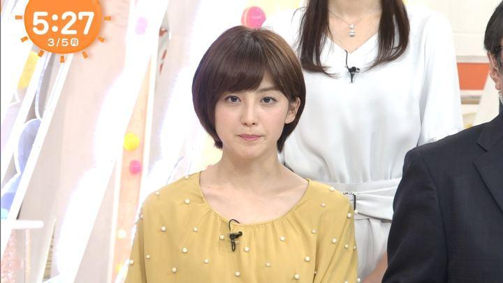 2018年03月05日宮司愛海の画像01枚目