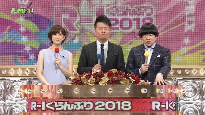 2018年03月06日宮司愛海の画像25枚目