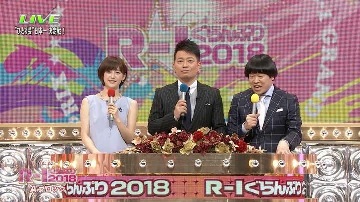 2018年03月06日宮司愛海の画像28枚目