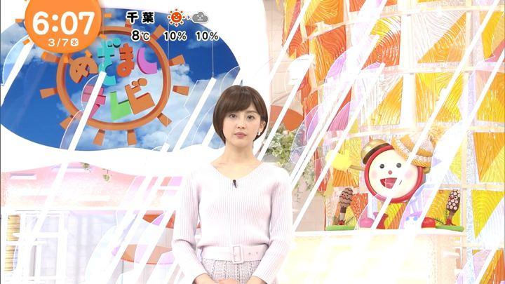 2018年03月07日宮司愛海の画像02枚目