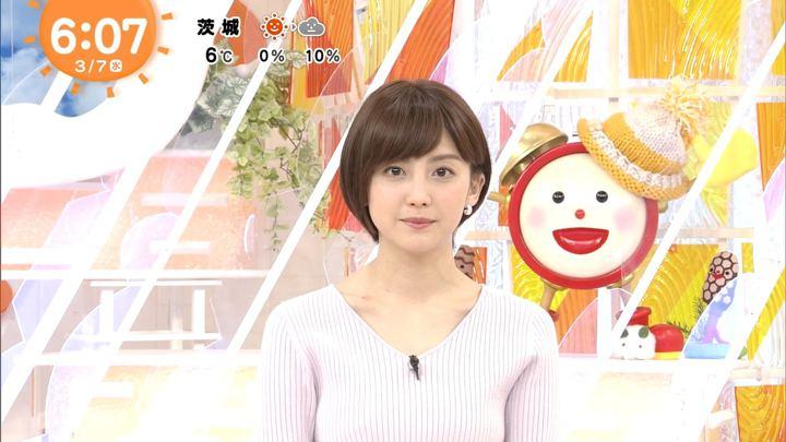 2018年03月07日宮司愛海の画像03枚目
