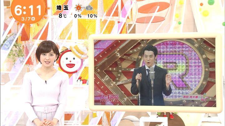 2018年03月07日宮司愛海の画像04枚目