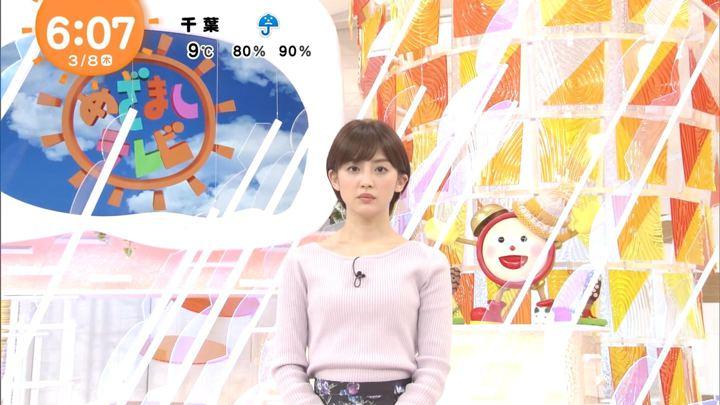 2018年03月08日宮司愛海の画像04枚目