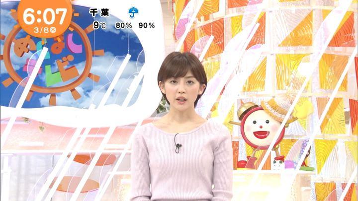 2018年03月08日宮司愛海の画像05枚目