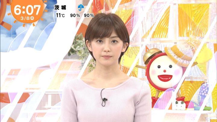 2018年03月08日宮司愛海の画像06枚目