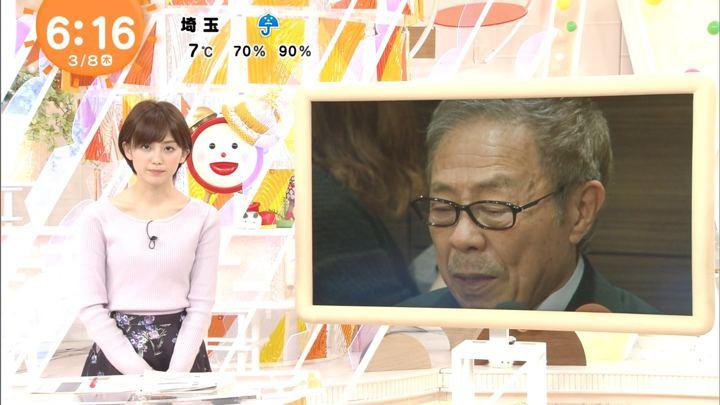 2018年03月08日宮司愛海の画像07枚目