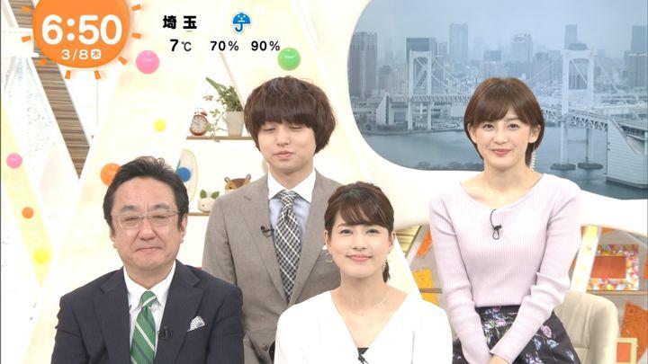 2018年03月08日宮司愛海の画像09枚目