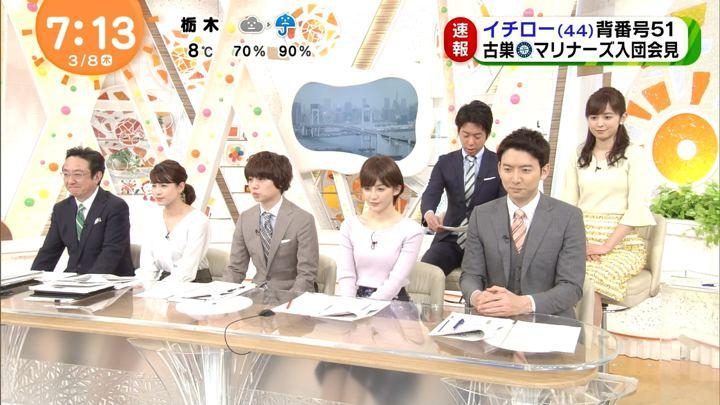 2018年03月08日宮司愛海の画像11枚目