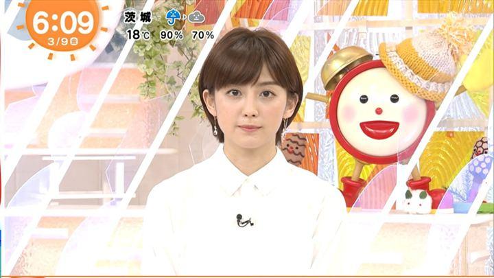 2018年03月09日宮司愛海の画像03枚目