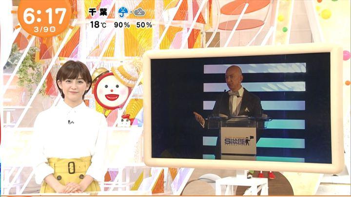 2018年03月09日宮司愛海の画像06枚目