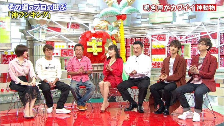 2018年03月10日宮司愛海の画像14枚目