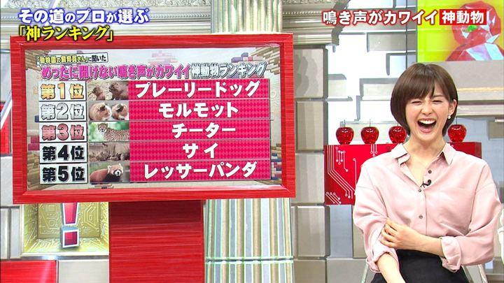2018年03月10日宮司愛海の画像16枚目