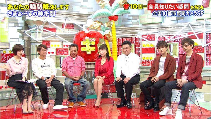 2018年03月10日宮司愛海の画像37枚目