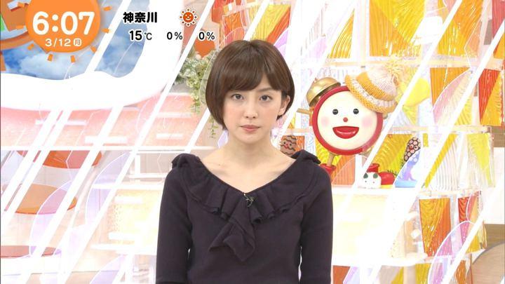 2018年03月12日宮司愛海の画像02枚目