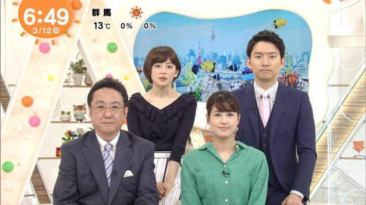 2018年03月12日宮司愛海の画像04枚目