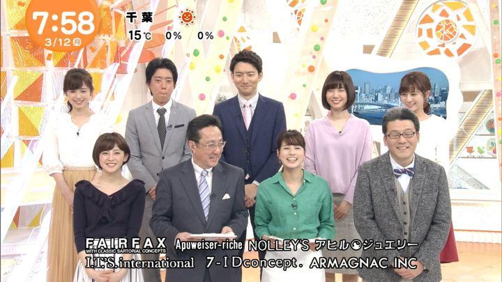 2018年03月12日宮司愛海の画像08枚目