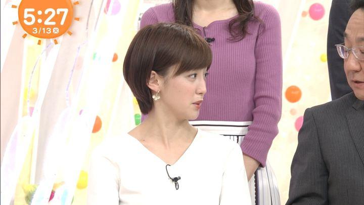 2018年03月13日宮司愛海の画像01枚目