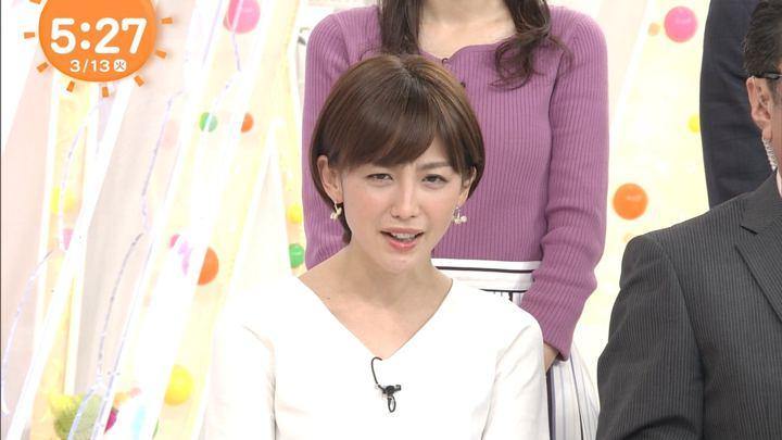 2018年03月13日宮司愛海の画像03枚目