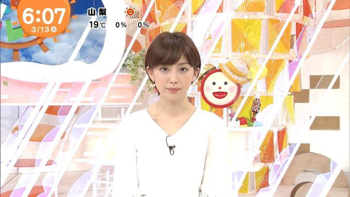2018年03月13日宮司愛海の画像08枚目