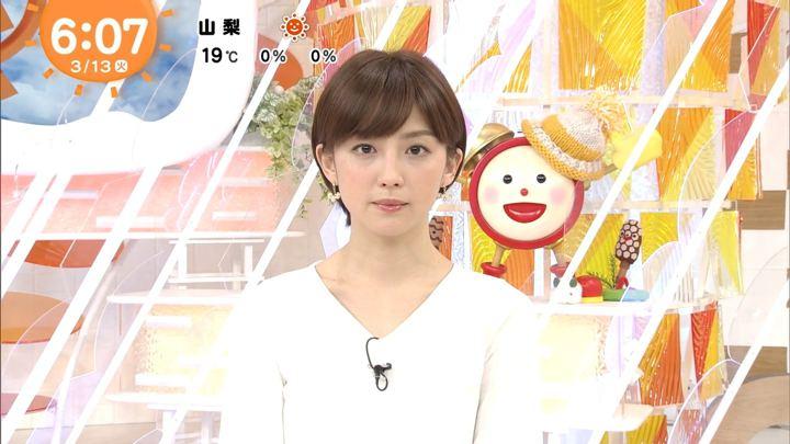 2018年03月13日宮司愛海の画像09枚目
